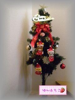 クリスマスの準備♪-4