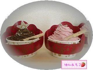 ミスド・クリスマスセット♪-2