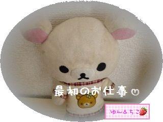 新年のご挨拶♪2011-2