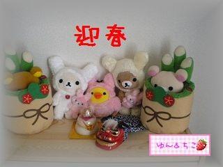 新年のご挨拶♪2011-1