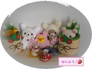 新年のご挨拶♪2011-4
