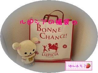2011年初売り♪-5