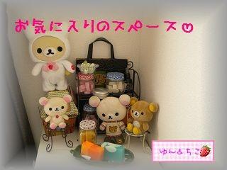2011年初売り♪-4