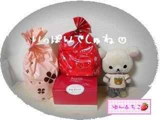 素敵な贈り物♪-2