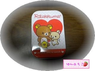 リラックマ選べるミニ缶その2-3