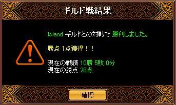 island 結果