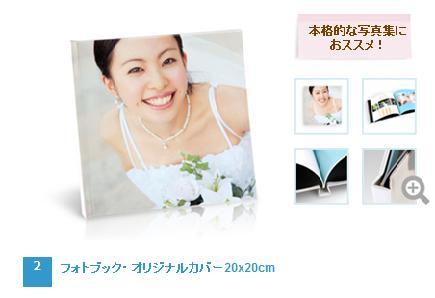 photobppk.jpg