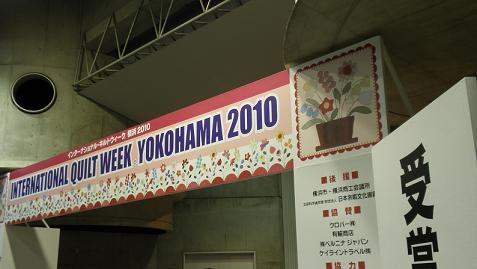20101126_01.jpg