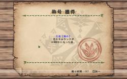 弓道【極み】