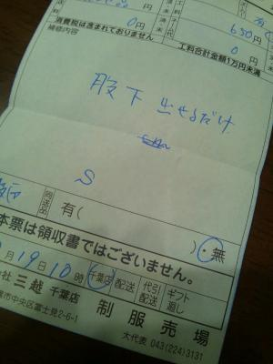 CA7GO0E9_convert_20120918081541.jpg