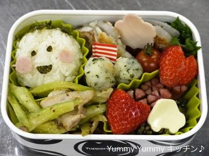 お弁当クッキング♪20130304-C-1