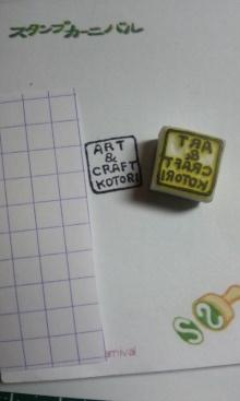 ART&CRAFT KATO