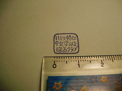 P5230296.jpg
