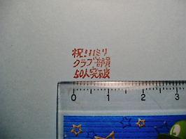 P6050416.jpg
