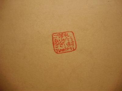 P6080432.jpg