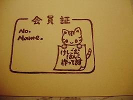P6110462.jpg
