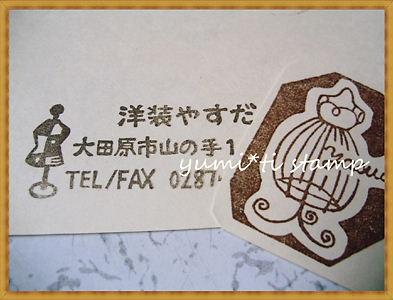 P6190857.jpg