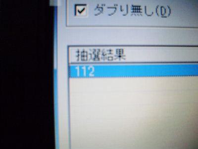 P7090732.jpg