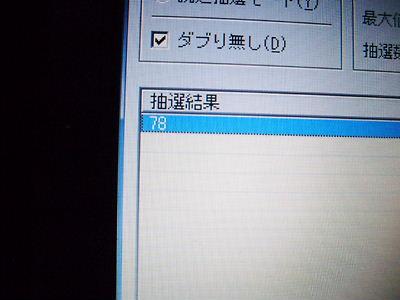 P7090745.jpg
