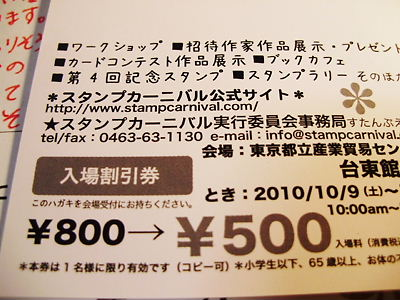 P8124014.jpg