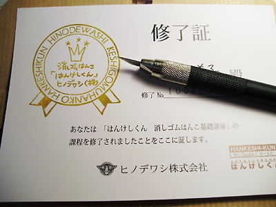 P8124016.jpg