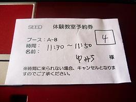 PB154516.jpg