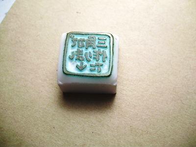 PB194549.jpg
