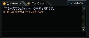 2012y01m04d_014243019.jpg