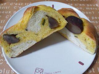 Ken・さつま芋・かぼちゃ・栗c