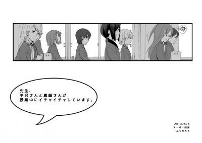 hyousi_20130504233006.jpg