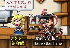 Maple120822_235554.jpg