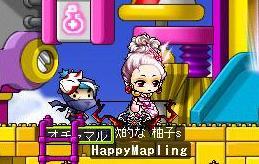 Maple120823_210810.jpg
