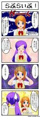 らぶらいぶ_004
