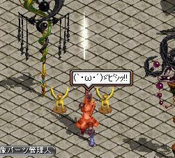 (`・ω・´)ゞビシッ!!