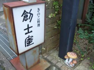 ☆★ 001