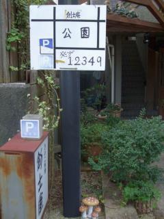 ☆★ 002