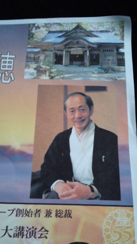 高千穂・衛星中継会場(宮司)