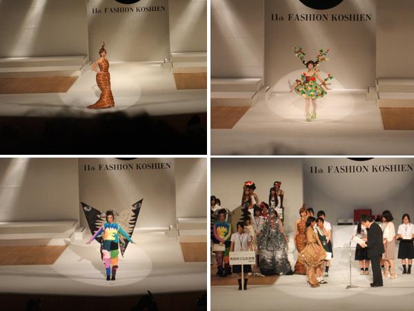 ファッション甲子園 のコピー