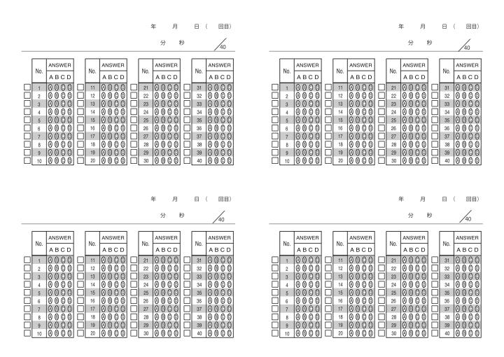 Part5練習シート_A4_4面_スクショ_2013-03-07