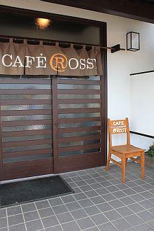 cafe rossy♪
