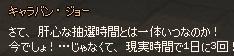mabinogi_2013_05_25_001.jpg