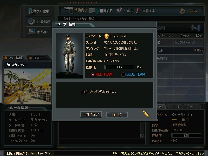 ScreenShot_126.jpg