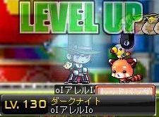Maple110327_011224.jpg