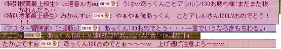 Maple110327_011312.jpg