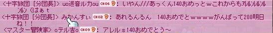 Maple110429_015348.jpg