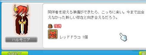 Maple110505_224340.jpg