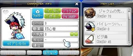 Maple110507_220848.jpg