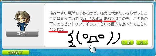 Maple110507_221352.jpg