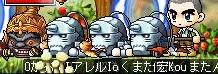 Maple110512_113440.jpg