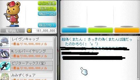 Maple110512_201327.jpg
